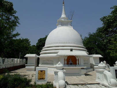 Sri Lankan monastery.